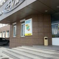 Photo taken at Евросеть Офис by Антон М. on 7/3/2014