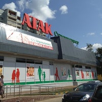 Photo taken at АТАК by Arthur S. on 7/13/2013