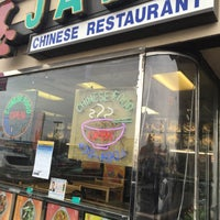 Photo taken at Jade Chinese Restaurant by Jamule C. on 4/4/2016