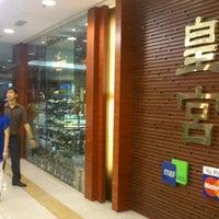 Photo taken at Klang Palace Restaurant by Ong Xiang 😎 王. on 12/8/2013