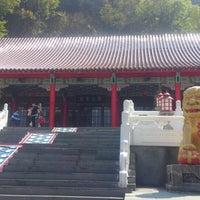 Photo taken at 梨山賓館 by Thomas H. on 4/5/2014