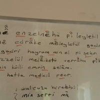 Снимок сделан в Yukarı Camii пользователем Hakan O. 7/14/2014