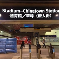 Photo taken at Stadium - Chinatown SkyTrain Station by Julien F. on 2/10/2013