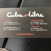 Снимок сделан в Cuba Libre Bar пользователем Николай П. 4/30/2017