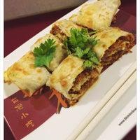 Photo taken at Shihlin Taiwan Street Snacks by 🌸Wiyuna T. on 4/15/2016