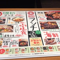 Photo taken at NIJYU-MARU 渋谷メトロ宮下公園前店 by とめっくす on 8/22/2017