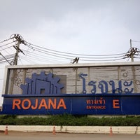 Photo taken at Rojana Industrial Park 2 by Jeab J. on 1/28/2013