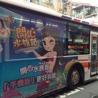 Photo taken at 公車捷運景安站 by Lewis C. on 9/22/2013