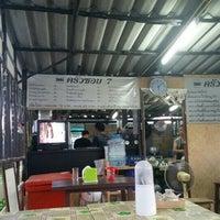 Photo taken at ครัวซอย 7 by piimmerr on 9/25/2015