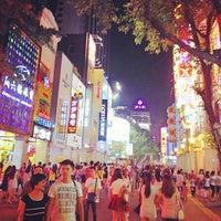 Photo taken at 北京路步行街 Beijing Road Pedestrian Street by Elcid L. on 9/28/2013
