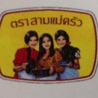 Photo taken at Royal Food by Supasan D. on 7/9/2013