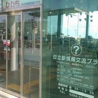 Photo taken at 日立駅情報交流プラザ ぷらっとひたち by みぬさん (◍•ᴗ•◍)✿ on 2/22/2016