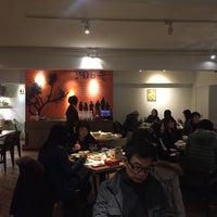 Photo taken at 湘8老 xiang. ba. lao by Stan C. on 1/25/2016