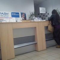 Photo taken at экспресс волга Банк by Евгения В. on 10/11/2014
