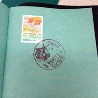 Photo taken at 京都吉田郵便局 by yama _. on 11/9/2012