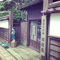 Photo taken at 旧鐙屋 by yama _. on 7/27/2013