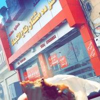 Photo taken at Mashtan Cafateria by Hasan A. on 9/3/2016
