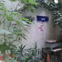 Photo taken at Shokouh Alley | كوچه شكوه by Shokouh A. on 6/11/2014