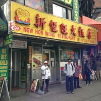 Photo taken at New Hon Wong Restaurant 新恒旺大飯店 by Pedro M. on 3/27/2013