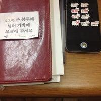 Photo taken at 뮤지컬하우스 by ANDREA 소은정 苏. on 8/31/2012
