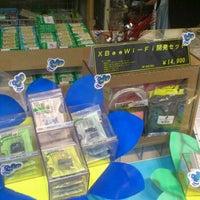 Photo taken at Akizuki Denshi Tsusho by Naohiro I. on 6/16/2012