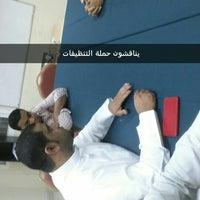Photo taken at نادي المعامير الثقافي والرياضي by Mohammed A. on 3/12/2015