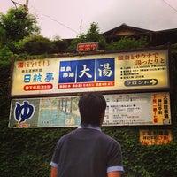Foto scattata a 日航亭 大湯 da ;) chica il 6/1/2013
