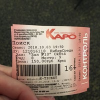 Снимок сделан в Каро Фильм пользователем Elena 👸🏼 10/3/2018