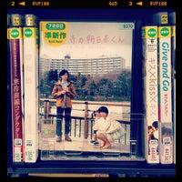 Photo taken at TSUTAYA 二子玉川駅前店 by kubo n. on 11/4/2012