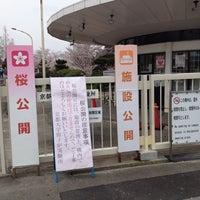 Photo taken at 京都大学原子炉実験所 by Ken K. on 4/5/2014