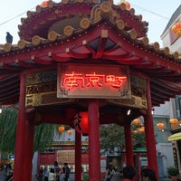 Photo taken at China Town by MOTS on 9/12/2013