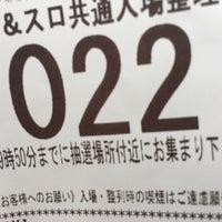 Photo taken at HIROKI 東口店 by heeroo on 6/16/2017