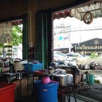Photo taken at ลูกชิ้นหน้าแสงทอง by P O N G on 8/22/2014