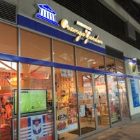 Photo taken at ALL ALBIREX オレンジガーデン by y s. on 1/3/2015
