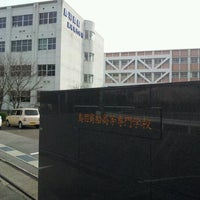 Photo taken at 鳥羽商船高等専門学校 by root101 on 2/7/2013