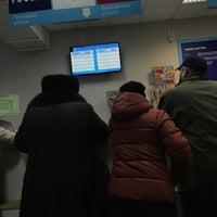 Photo taken at Почта России 443112 by Ann M. on 2/14/2018
