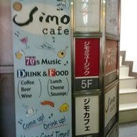 Photo taken at JIMO CAFE by bon 1. on 11/29/2014