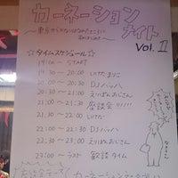 Photo taken at JIMO CAFE by bon 1. on 4/12/2014