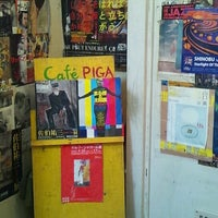 Photo taken at cafe PIGA by Sq P. on 10/24/2013
