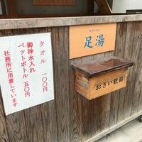Photo taken at 警固神社 足湯 by elly🐝 on 3/16/2018