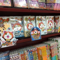 Photo taken at 蔦屋書店 河渡店 by コロ on 9/9/2014