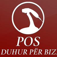 Photo taken at POS - Point Of Sale Prishtina by POS - Point Of Sale Prishtina on 10/1/2014