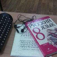 Photo taken at Школа #45 by Mun Y. on 5/14/2014