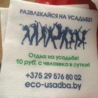 Photo taken at Столовая БГУ by Marina S. on 10/19/2016