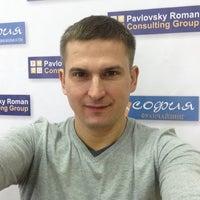 Photo taken at София, агентство недвижимости by Роман П. on 4/9/2014