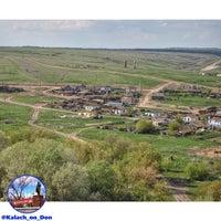 Photo taken at Малоголубинский by МБУ А. on 10/6/2014