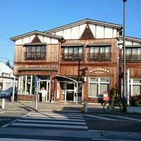 Photo taken at 軽井沢駅前郵便局 by パタパタふくろう@心の解毒あと少し on 11/7/2016