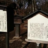 Photo taken at 万治の石仏 by パタパタふくろう on 12/10/2017