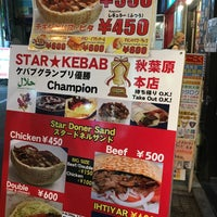 Photo taken at Star Kebab by Sakura y. on 9/27/2016