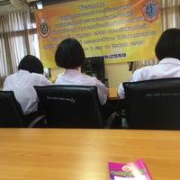 Photo taken at Phra Nakhon Si Ayutthaya Provincial Court by Pang J. on 7/12/2016